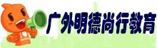 广外考研资料店